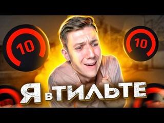 (Dmitriy Landstop) FACEIT - ТУТ ИГРАЮТ ЗЛЫЕ ЛЮДИ (CS:GO)
