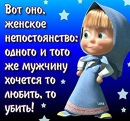 Персональный фотоальбом Елены Таначёвы