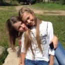 Ксения Александрова, 21 год, Санкт-Петербург, Россия