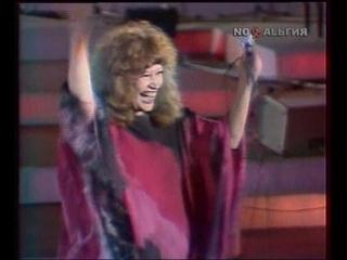 """Алла Пугачёва - Всё могут короли... (Сопот, 1978) Фрагмент из фильма-концерта эстонского телевидения """"Театр Аллы Пугачевой""""."""