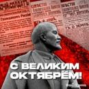 Геннадий Зюганов фотография #16
