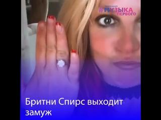 Видео от Музыка Первого