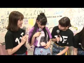 Momoiro Clover Z - STARDUST PLANET Presents AKIBA Cultures Teiki Kouen (2018-06-21) [v2]