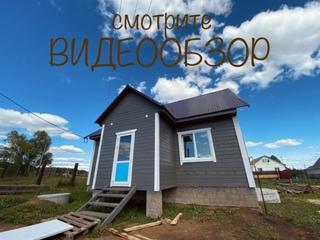 Продается дом с ГАЗом рядом с центром Иглино! №2436