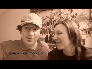 Кирпичи + Невестина support MOD 26/12
