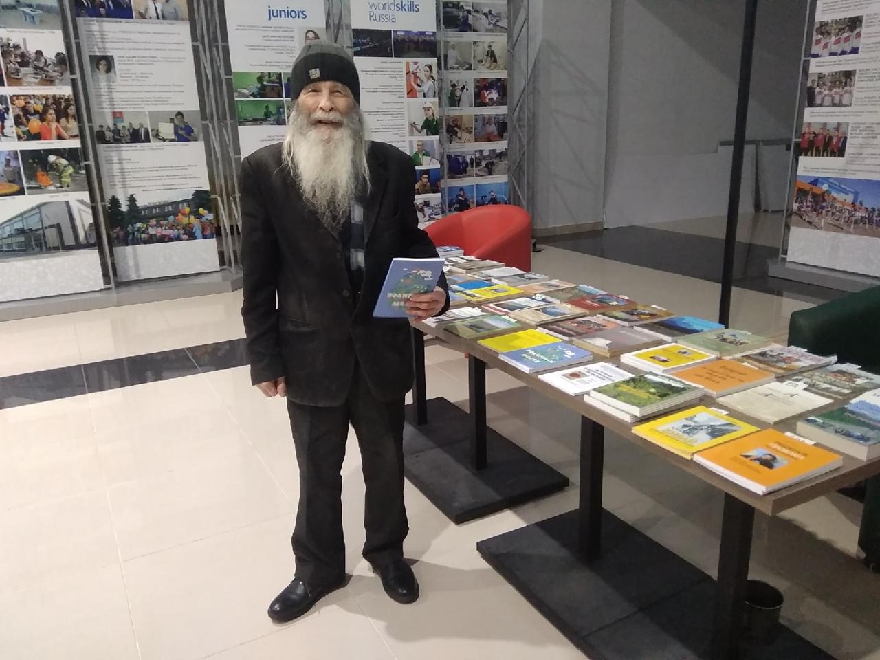 Бугульма. Дед (86 лет)