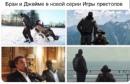 Быстриченко Александр   Калининград   17
