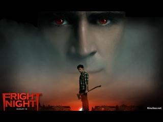 Ночь страха (Фильм, 2011, США, Fright Night) ужасы, про вампиров; смотреть фильм/кино/трейлер онлайн Киносеа