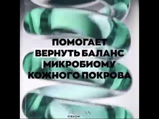 Видео от Avon наборы