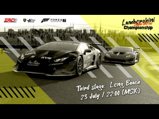 IRC Laborghini Super Trofeo Championship | Third Stage | Long Beach |