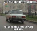Фотоальбом Сашы Марченко