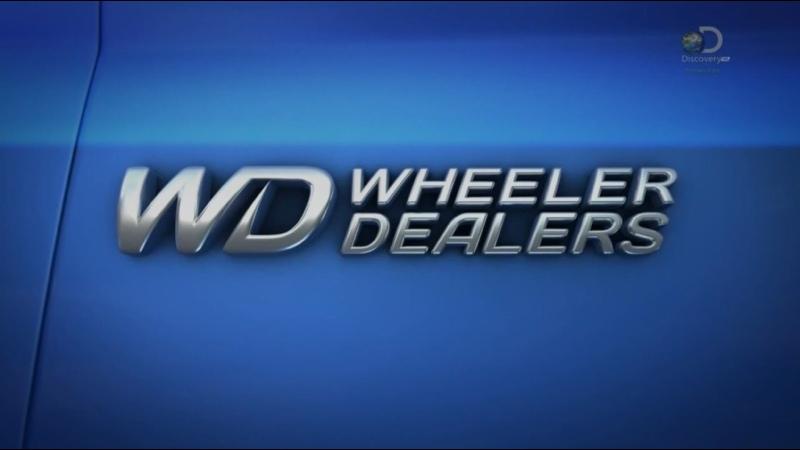 Махинаторы 19 сезон 12 серия Wheeler Dealers