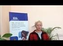 Трансфер фактор при заболевании щитовидной железы от С. Амельченко.