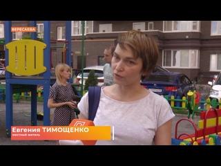 Видео от ЖК Вересаево