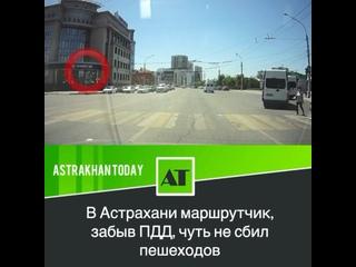 Alexander Derbasovtan video
