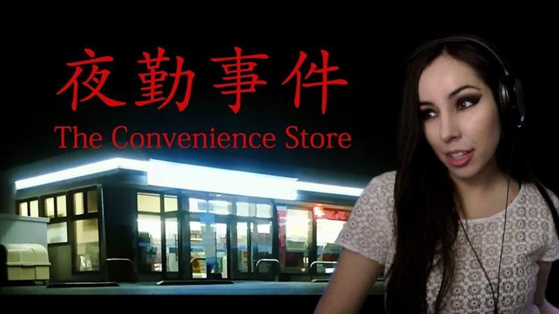 Подрабатываем в ночную смену The Convenience Store 夜勤事件