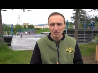 Видео от Антона Басанского