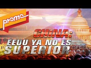 Promo – Detrás de la razón: Tensión CHINA-EEUU: ¿en fase de estallido?