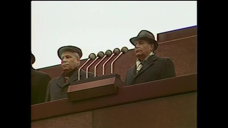 7 ноября 1990 года Последний парад на Красной площади в годовщину Октябрьской революции