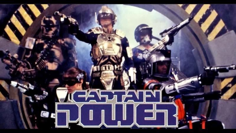 VHS Forever Капитан Пауэр и солдаты будущего Не время для скорби 720p