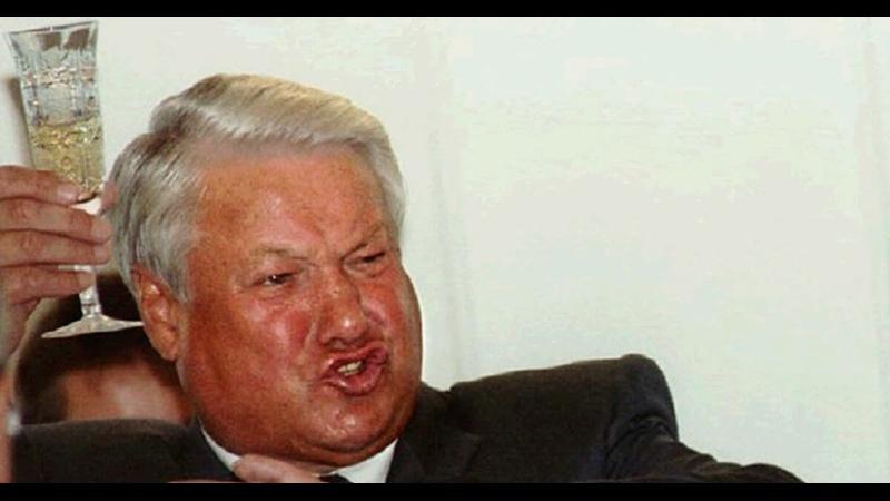 Борис Ельцин и водка Назад в будущее СССР 2 0