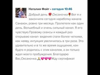 Оксана Титова || Мандалотерапия kullanıcısından video