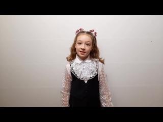 Соколова Елизавета 9 лет