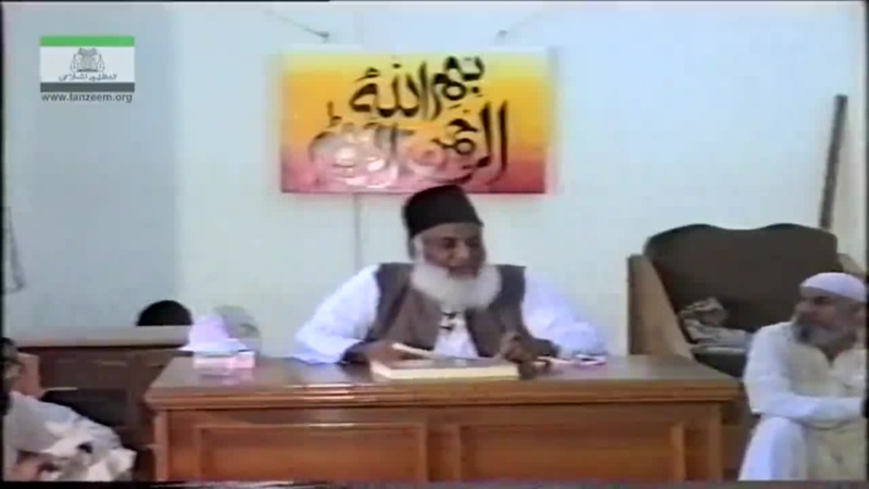📌Fitna Dajjal e Akbar With Question Answer By Ahmed R A