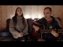 гитарникдома у Вани и Кати Осиповых - Из Алма-аты