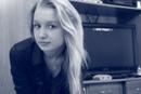 Личный фотоальбом Валерии Никулиной