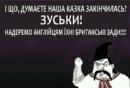 Фотоальбом Гришани Киева