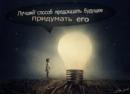 Фотоальбом Мгера Мхитаряна