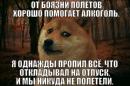 Казаков Лёша   Санкт-Петербург   23