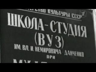 Владимир Высоцкий. Я не верю судьбе. 2013.
