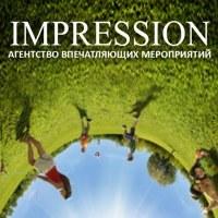Логотип IMPRESSION-агентство впечатляющих мероприятий