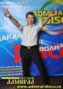 Фотоальбом Алексея Потехина