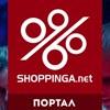 SHOPPINGA.net — портал об отдыхе и развлечениях