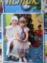 Персональный фотоальбом Марины Морозовой