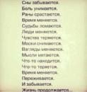 Персональный фотоальбом Николая Ладыгина