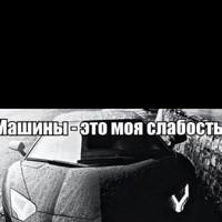 МаликаАбдуллаева