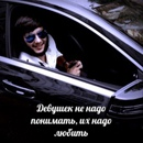 Личный фотоальбом Серёжи Фила