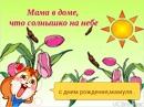 Личный фотоальбом Зули Меликовой