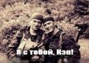 Персональный фотоальбом Назара Волка