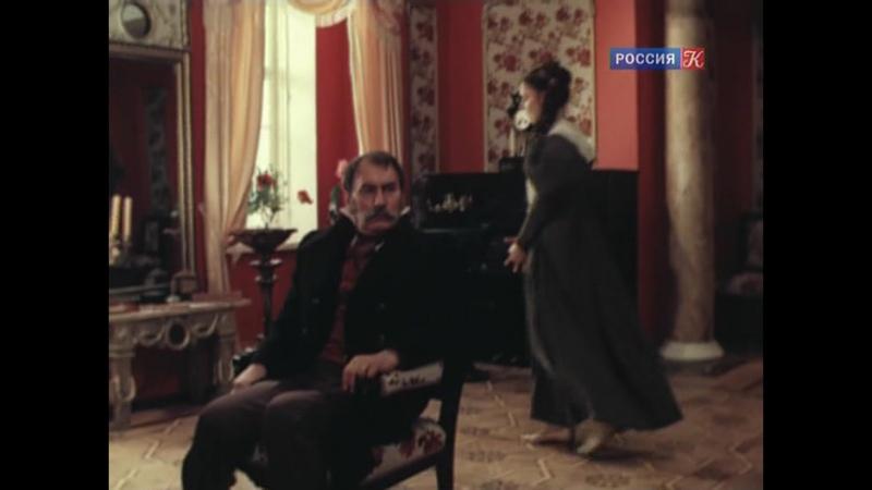 Благородный разбойник Владимир Дубровский 1988 4 я серия