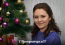 Наталья Ахметова, Нефтекамск, Россия