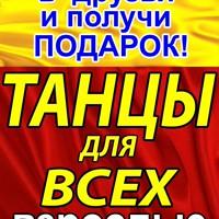 БорисИльин