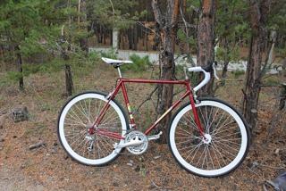 Ремонт велосипедов в улан удэ на элеваторе ковшовый ленточный элеватор это