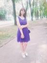 Фотоальбом Полины Елисеевой