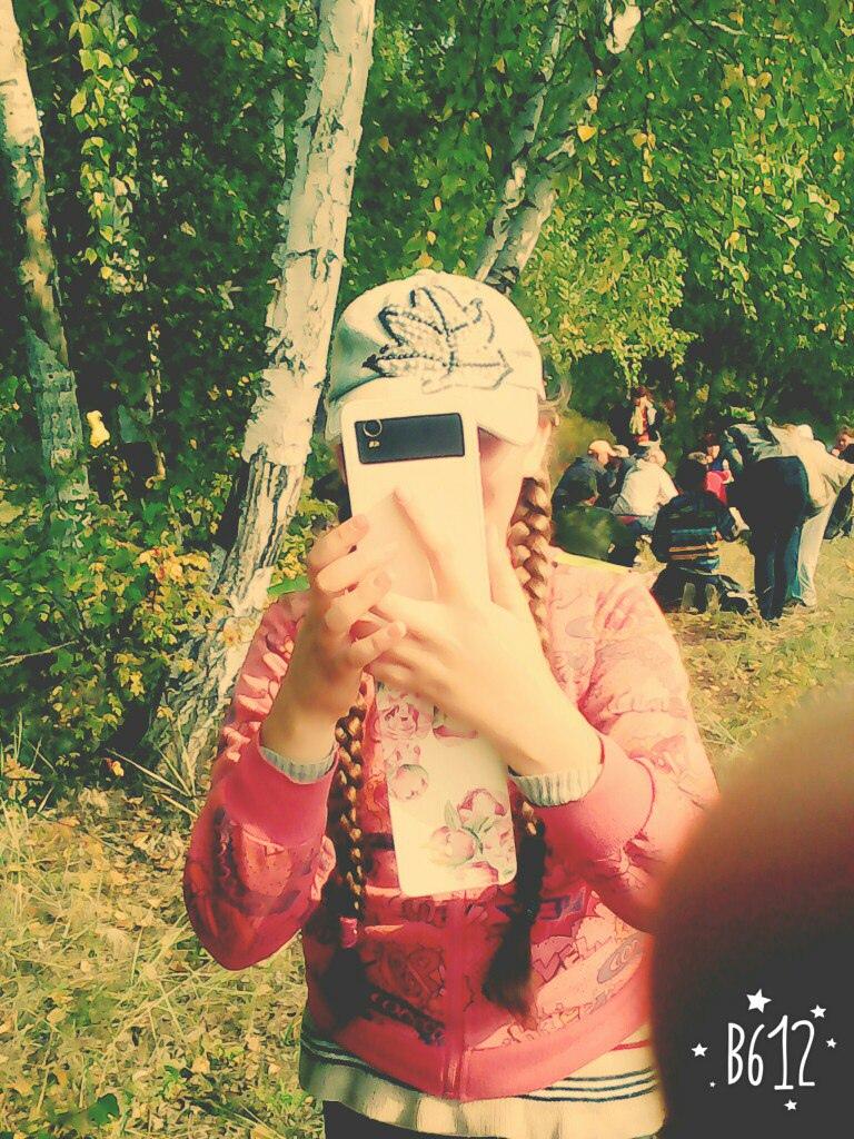 фото из альбома Валерии Арефьевой №15