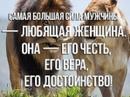 Персональный фотоальбом Стеллы Арутюнян